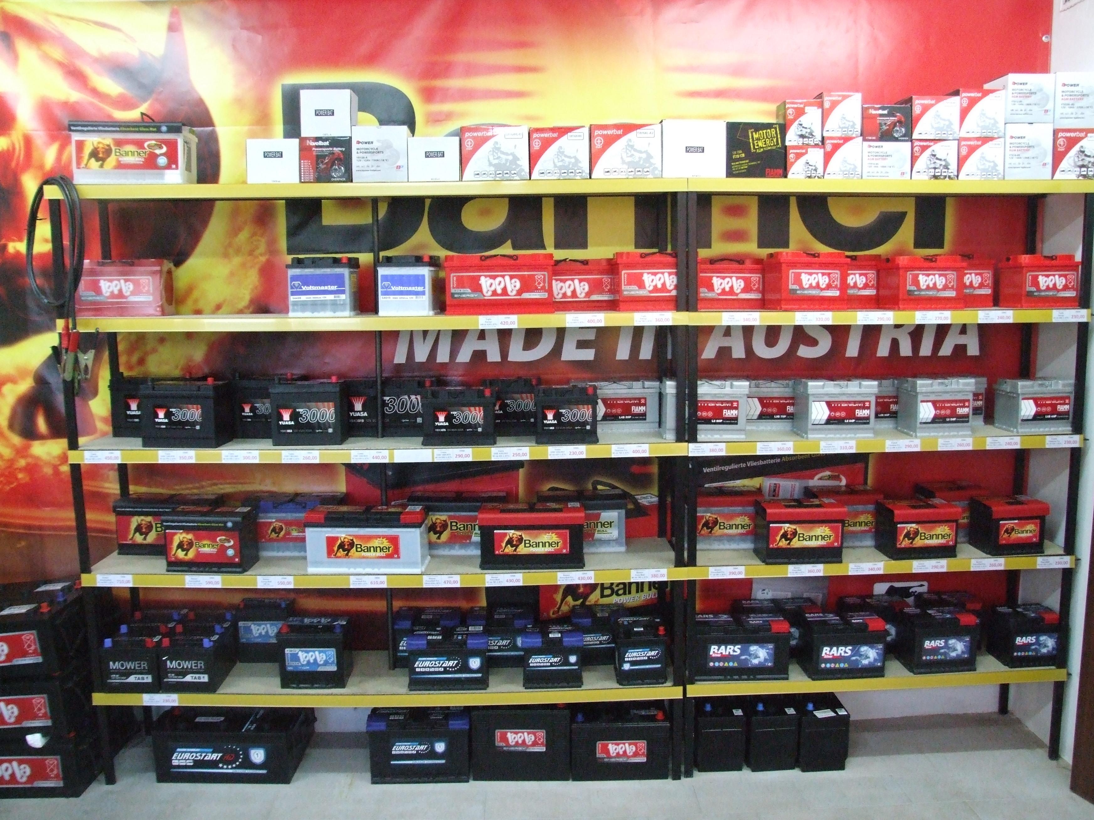 Akumulatory Krosno - wiele firm do wyboru